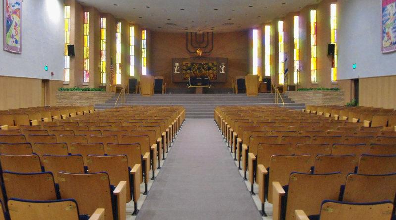 Tiferet Israel To Host Summer Music Program