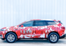 Give Back this Valentine's, Take Ride in Heart Car