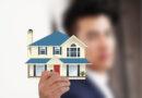 Real Estate Digest